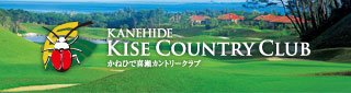KANEHIDE KISE COUNTRY CLUB