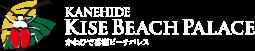 金秀喜瀬海滩宮殿酒店